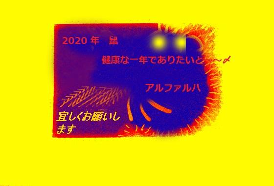 IMG_7024 2020年1月1日 - 00 カラーメイク.jpg